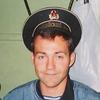 Денчик, 36, г.Мурманск