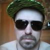 Костя, 42, г.Комсомольск-на-Амуре