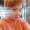 Фая, 28, г.Щербинка