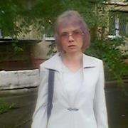 Юлия 36 Гусиноозерск