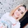Алина, 20, г.Сибай