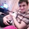 Степан, 25, г.Месягутово