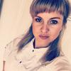 Юлия, 25, г.Северская