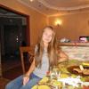 наталья, 31, г.Ивантеевка