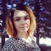 Наталья 28 Кировск