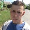 Андрей, 20, г.Таганрог