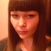 Полина, 34, г.Новошахтинск