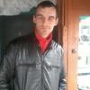 Сергей, 33, г.Биробиджан