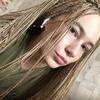 Полина, 22, г.Москва