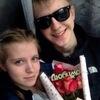 Макс, 16, г.Ярославль