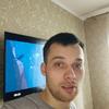Санчес, 26, г.Сургут