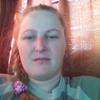 Анастасия, 30, г.Покровка