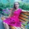 Татьяна, 41, г.Мичуринск