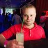 Дмитрий, 26, г.Междуреченск