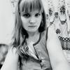 Елена Голотвина, 27, г.Заринск