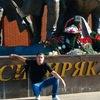 Дмитрий, 29, г.Зеленоград