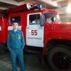 Даниил, 26, г.Нижнеудинск