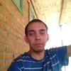 Дима, 24, г.Рязань