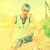 Ванзес, 25, г.Тросна