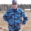 Дмитрий, 39, г.Белая Холуница