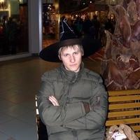 Хаммурапи, 37 лет, Овен, Москва