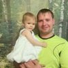 Петр, 31, г.Кушва