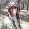 Денис, 39, г.Верхний Уфалей