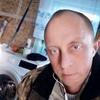 Виталий, 37, г.Хабаровск