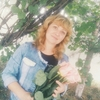 Лара, 40, г.Благовещенск (Амурская обл.)