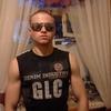 Вадим, 25, г.Дзержинск