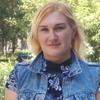 Ирина, 27, г.Дмитров