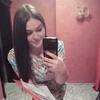 Эльза, 22, г.Екатеринбург
