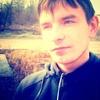 Михаил, 26, г.Ольга