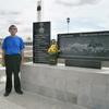 вадим, 65, г.Новоорск