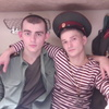 Антон, 22, г.Красноармейское