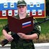 Андрей, 32, г.Большая Глушица