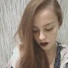 Дарья, 18, г.Иркутск