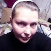лилия, 41, г.Советский (Тюменская обл.)