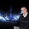 александр, 32, г.Гаджиево