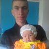 Евгений, 25, г.Топчиха