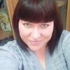 Светлана, 35, г.Северное
