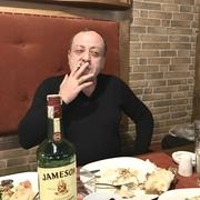 DAVID 40 Тбилиси
