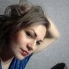 Татьяна, 35, г.Ачинск