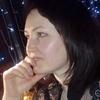 Ната, 39, г.Йошкар-Ола