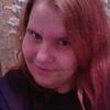 Аксинья, 24, г.Омск