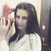 Elena, 36, г.Артемовск