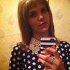 Лида, 23, г.Малоархангельск
