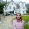Вера, 23, г.Серпухов
