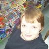 Людмила, 35, г.Катайск