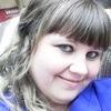 Татьяна, 30, г.Остров